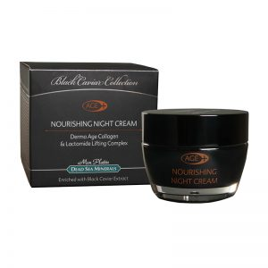 derma NOURISHING NIGHT L 1